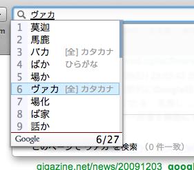 20130723tu_194338